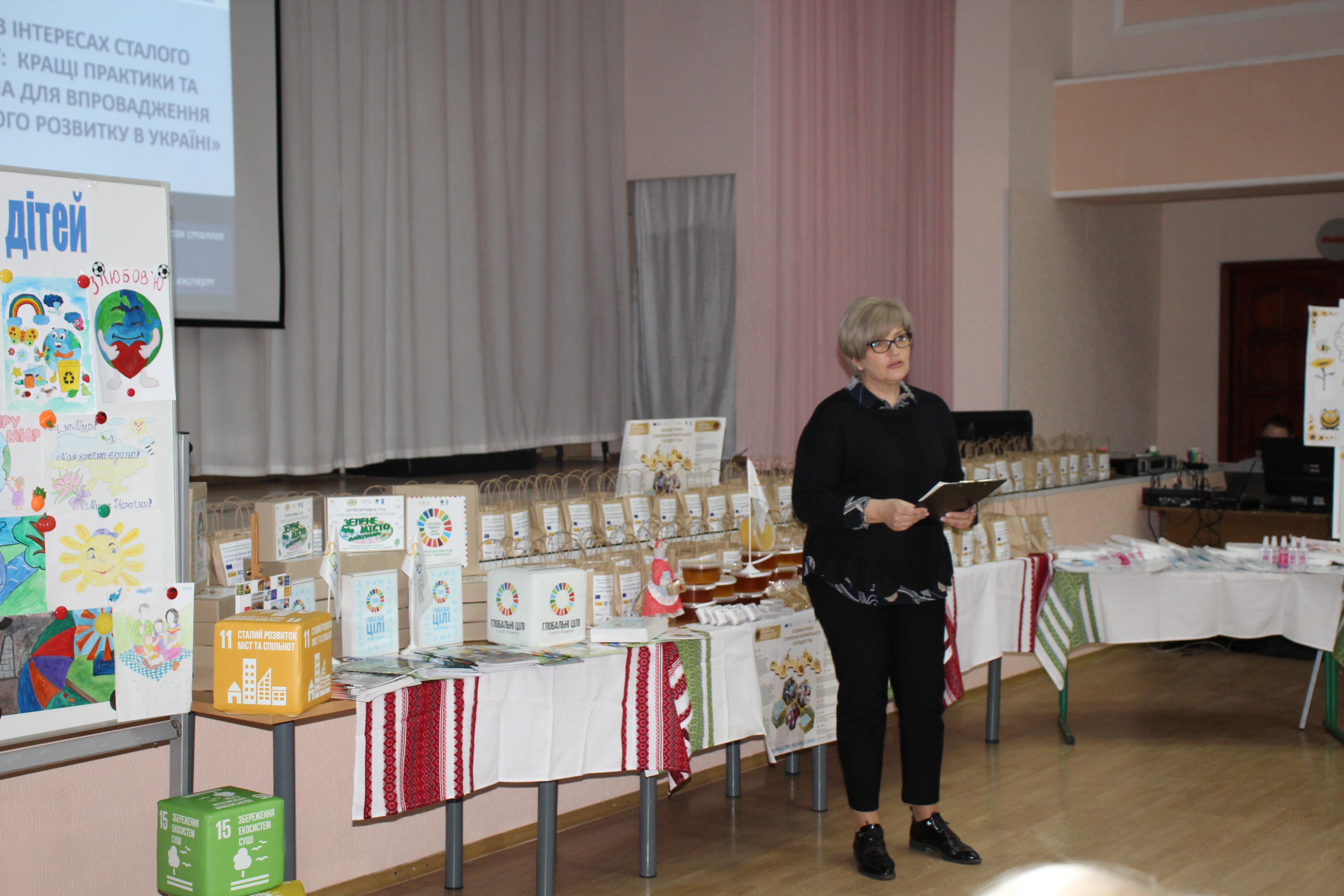 У Покровському НВК 1 пройшла презентація Партнерської мережі «Освіта в інтересах сталого розвитку в Україні», фото-1