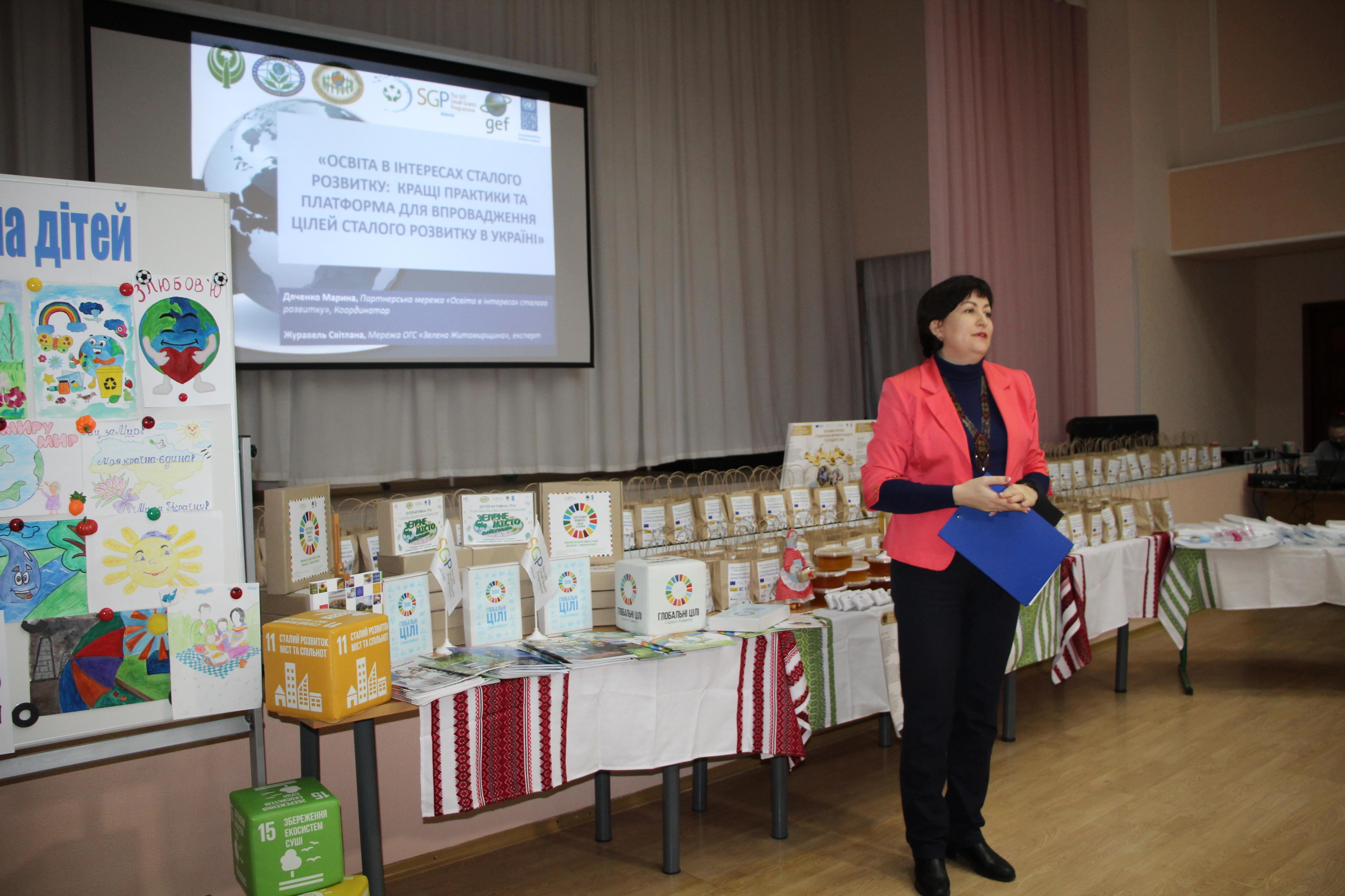 У Покровському НВК 1 пройшла презентація Партнерської мережі «Освіта в інтересах сталого розвитку в Україні», фото-2